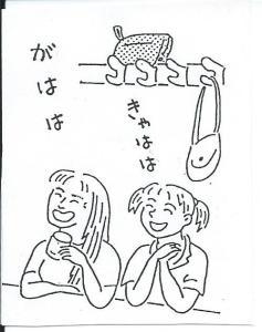 ぷっつんちゃんとK