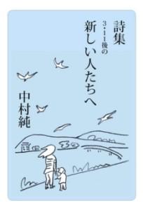 shishu_hyoushi