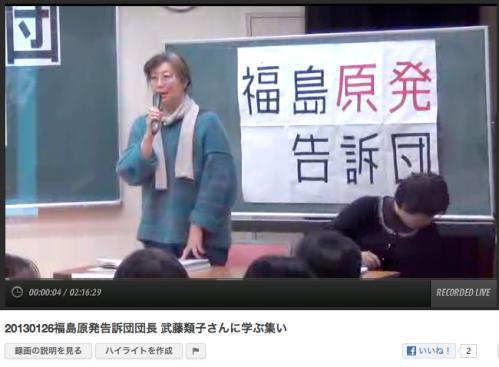 枚方で武籐類子さんの講演