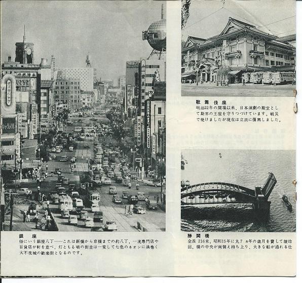 東京銀座辺り-d1