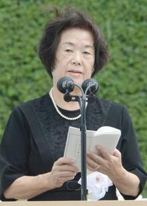 東京新聞・8月9日 城台美弥子さんのことば