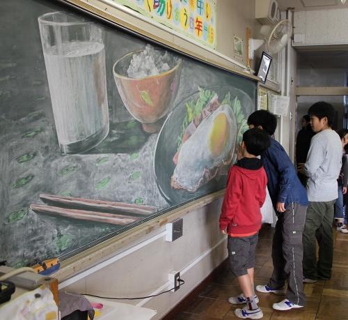 「黒板ジャック」・武蔵野美術大学生・すてき!