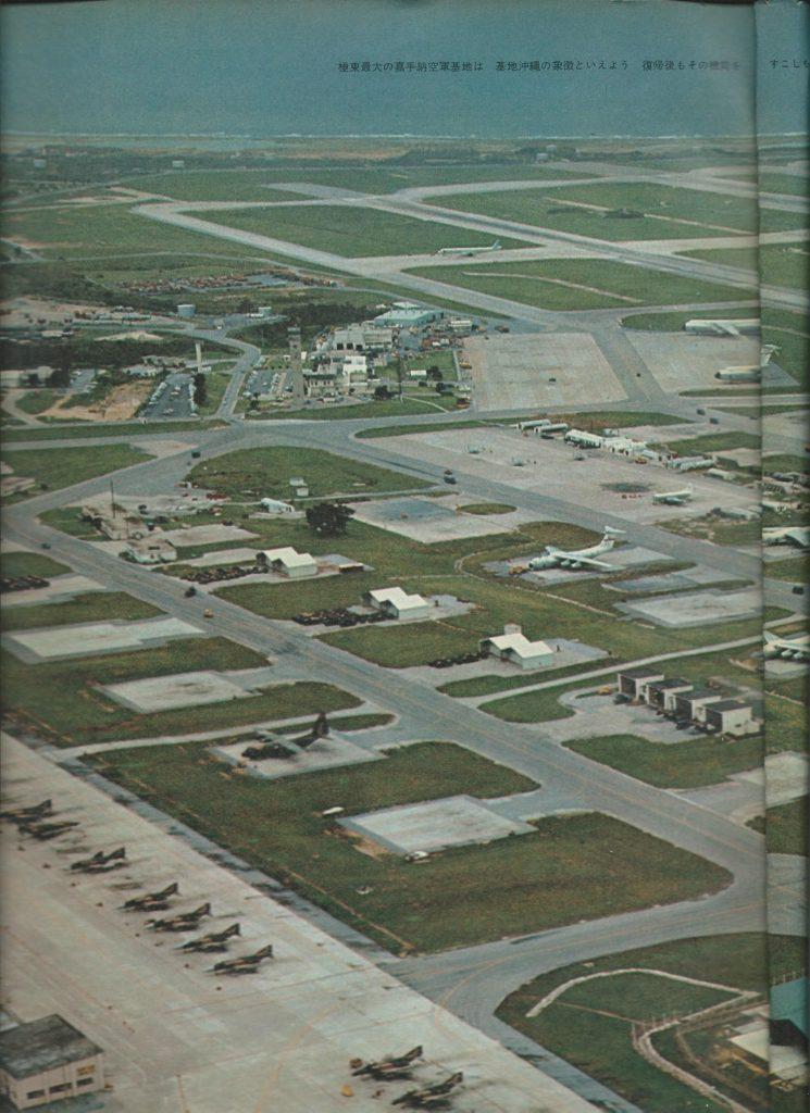 1972・アサヒグラフ・吹きまくったニュースの嵐・・2