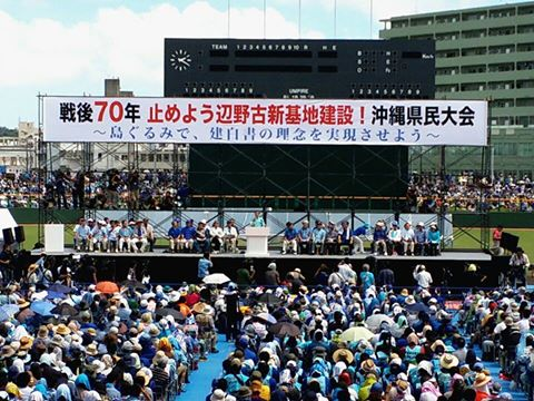 沖縄で決起集会・3万5千人・すごい!