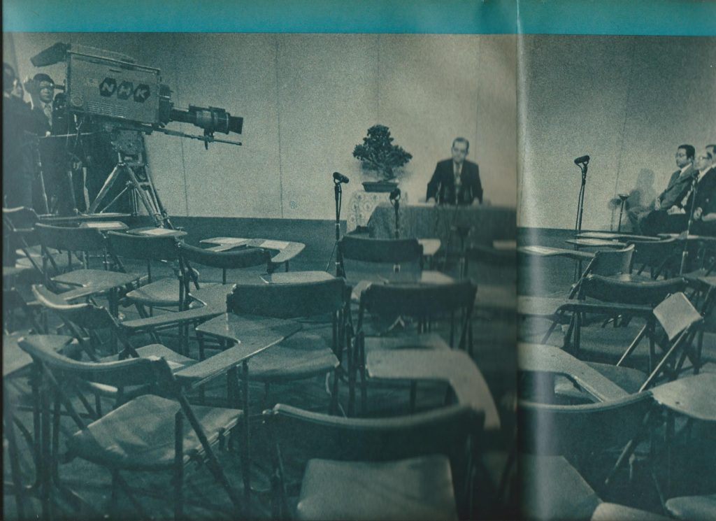 1972・アサヒグラフ・吹きまくったニュース嵐・・・4