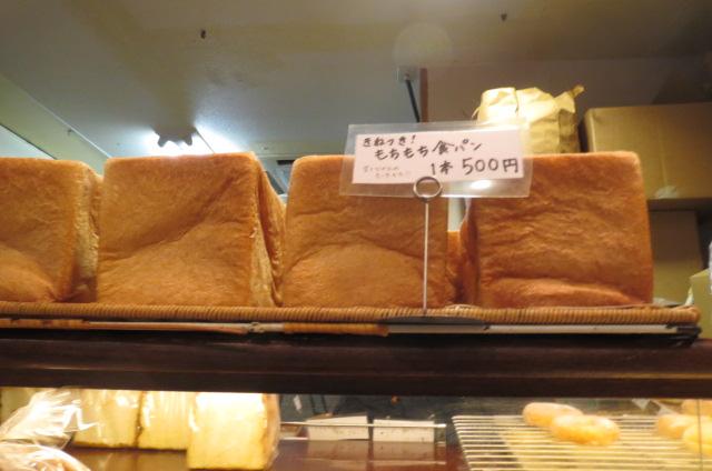 今・お気に入りのパン屋さん・もちもち食パン