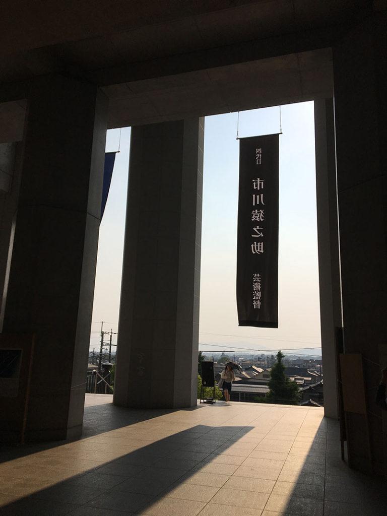 「春秋座」公演・チーム申・番外公演