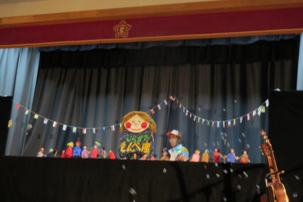 人形劇団・もんぺ座の公演を観る