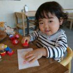拡散・名古屋小児癌基金のホームページを見て下さい!
