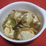 「五目豆腐煮込み」