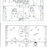 うらたじゅんさんのいろいろ(1)