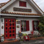 レトロの素敵な喫茶店・<SEZON>